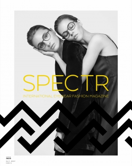 SPECTR Issue 21